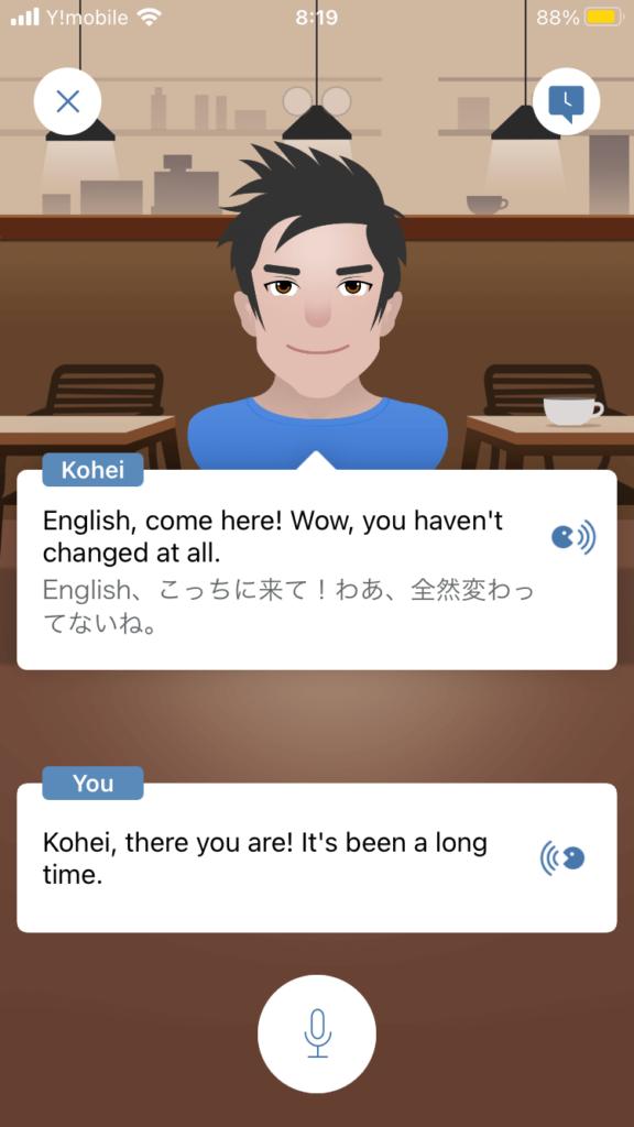 英語勉強アプリおすすめ