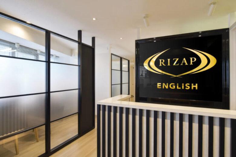 ライザップイングリッシュ(RIZAP ENGLISH)の特徴