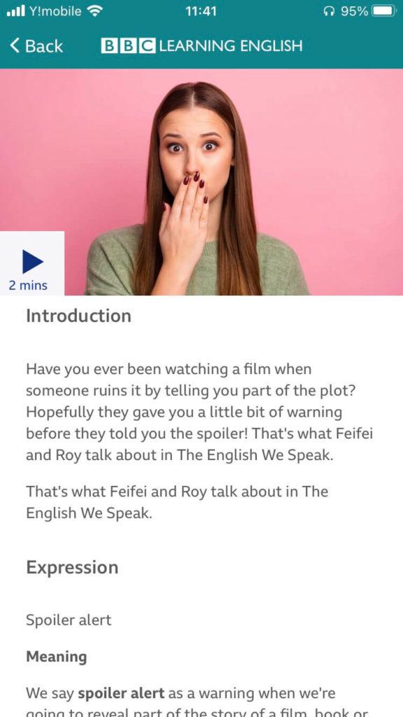 BBC Learning English 使い方