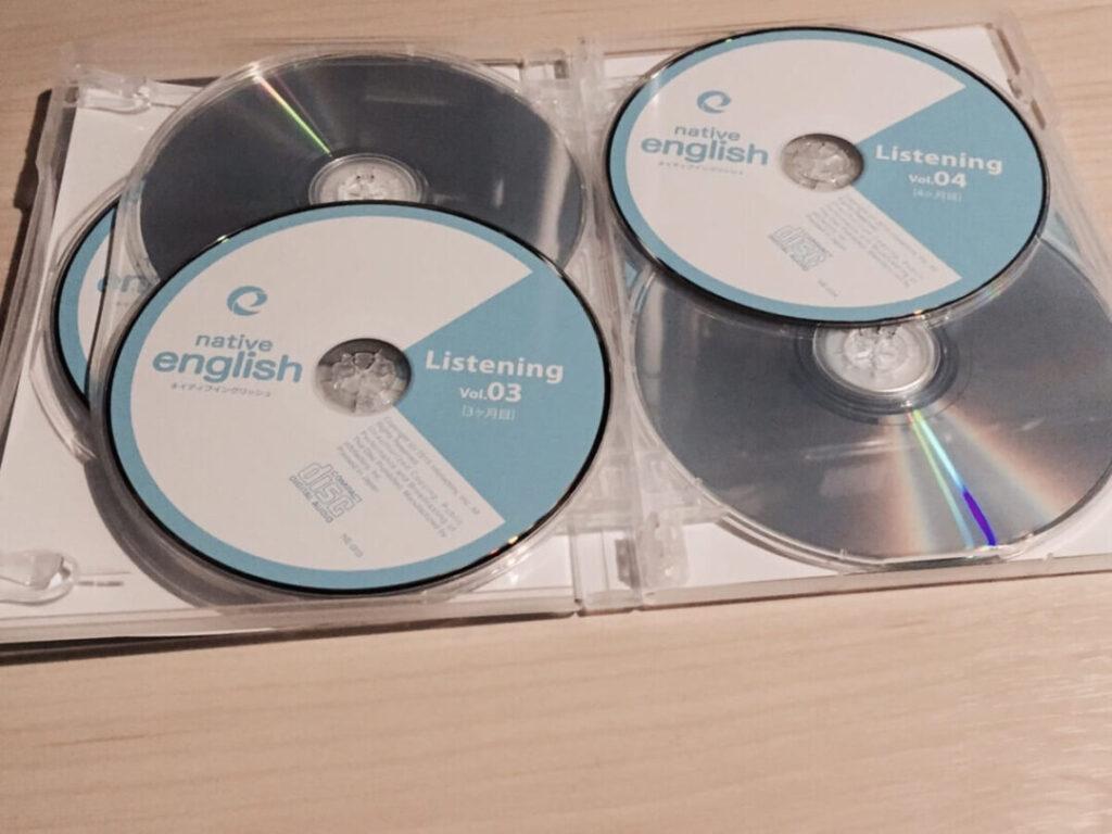 ネイティブイングリッシュ CD